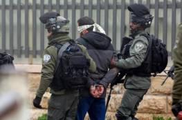 الاحتلال يعتقل 3 شبان أحدهم مصاب في سلوان