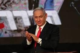 نتنياهو: حققنا نجاحا كبيرا في الانتخابات وبفارق كبير جدا..