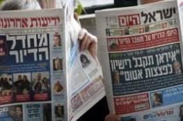 """تفاقم التحريض الإعلامي الإسرائيلي على الفلسطينيين بعد قرار """"محكمة الجنايات الدولية"""""""