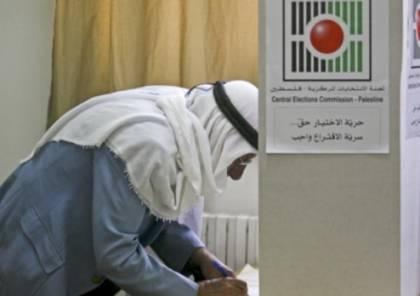 """ردود فعل فلسطينية حول موافقة حركة """"حماس"""" على إجراء الانتخابات"""