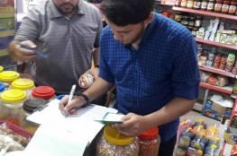 النيابة بغزة: توقيف عدد من التجار رفعوا الأسعار وتحويل 38 لاحتكارهم