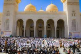 موعد عيد الفطر 2021 في اليمن