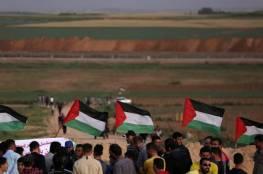 """إصابات برصاص الاحتلال للمشاركين في جمعة """"صمودنا سيكسر الحصار"""""""