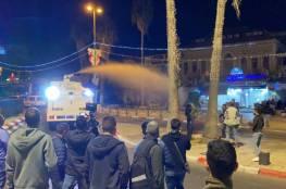 السفارة الامريكية تعلق على أحداث القدس..