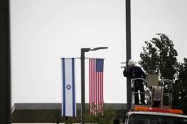 تقرير: العلاقات الأمريكية الإسرائيلية قيد الاختبار.. وعلى اسرائيل منع حماس من الفوز بالانتخابات