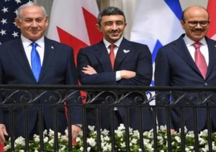 صحيفة غلوبس  تكشف تفاصيل بحث الإمارات عن موقع لسفارتها في اسرائيل