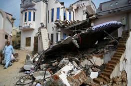 مصرع 20 شخصاً على الأقلّ في زلزال ضرب جنوب باكستان