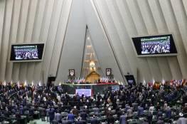 برلماني إيراني: المفاوضون السابقون بالاتفاق النووي أخفوا عنا حقائق كثيرة