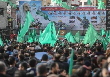 """الدوحة: هناك مؤشرات على تغيير واشنطن موقفها تجاه """"حماس"""""""