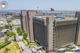 العراق : رابط استمارة التقديم للتعليم الموازي 2021 في الجامعات الحكومية