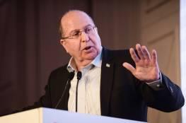 يعالون: سيطرة طالبان ستؤثر على أمن إسرائيل