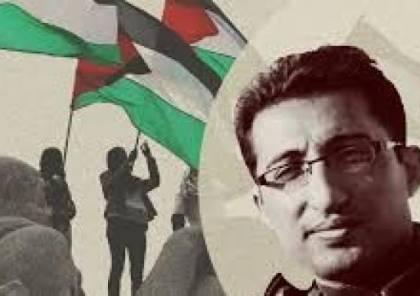 وصول جثمان الدكتور تامر السلطان إلى غزة