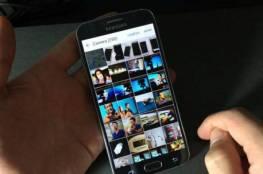 طرق لاخفاء الصور في هاتفك