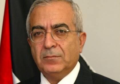 رسميا.. د.سلام فياض يعلن نيته الترشح وتشكيل قائمة مستقلة لخوض الانتخابات التشريعية