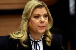 """زوجة نتنياهو تنفي صحة الاتهامات في قضية """"الطعام الفاخر"""""""