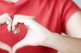 6 طرق للتغلب على أمراض القلب لدى النساء