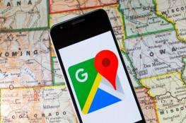 الخدعة خلف مجانية خرائط غوغل.. لماذا يفضل استبدالها؟