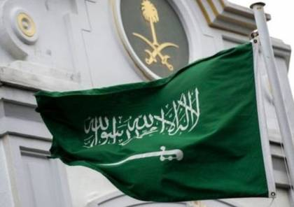 """كاتب أمريكي: أزمة """"لا يمكن تصورها"""" تهدد السعودية في ظل حرب أسعار النفط!"""