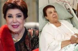 """مفاجأة .. الصحة المصرية عن رجاء الجداوي: """"إنها إرادة الله"""""""