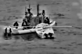 سُمح بالنشر: سلاح البحرية الإسرائيلي يحبط محاولة تهريب أسلحة لحماس في غزة