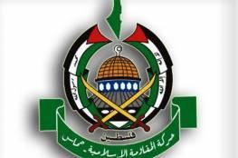 حماس: فاجعة النصيرات تضاعف من مسؤوليات المؤسسات الدولية تجاه رفع الحصار