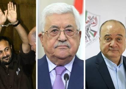 الألمانية:الانقسامات تهدد حركة فتح قبل الانتخابات الفلسطينية المقبلة