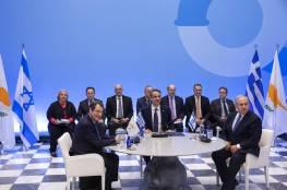 """""""إيست ميد"""" للغاز: تحالف يوناني اسرائيلي قبرصي لمواجهة تركيا"""