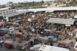 بلدية غزة تقرر فتح سوق اليرموك الشعبي غدًا السبت