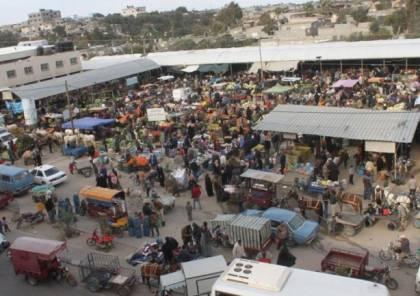 بلدية غزة تُعلن عن إجراءات تخفيفية جديدة بشأن سوق اليرموك
