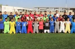 انطلاق تدريبات المنتخب الأولمبي بغزة