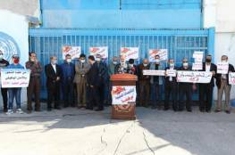 وقفة لموظفي الأونروا بغزة رفضًا لتجزئة الرواتب