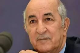 الرئيس الجزائري يوجهه رسالة إلى الشعب قبل ساعات من التصويت على الدستور