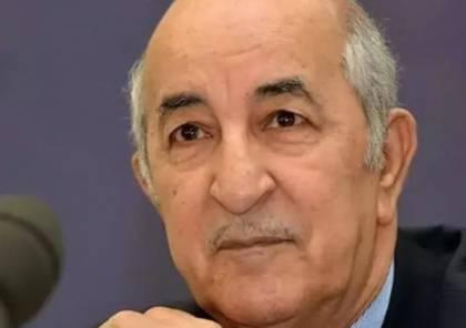 بيان بشأن الحالة الصحية للرئيس الجزائري والرئيس عباس يتمنى الشفاء العاجل
