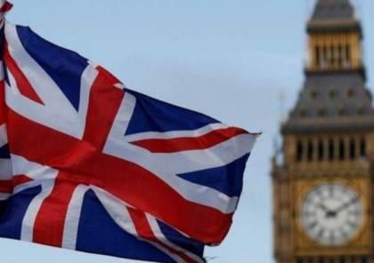 بريطانيا تستدعي سفير إيران بسبب السفينة الإسرائيلية