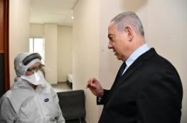 الصحة الإسرائيلية: نتنياهو غير ملزم بدخول الحجر الصحي