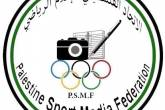 اتحاد الاعلام الرياضي يشارك في المحاضرة العربية الثانية يوم 16 الجاري