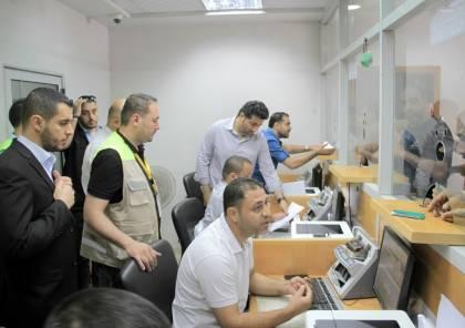 """وزارة الاتصالات تصدر تنويه هام للمستفيدين من المساعدات القطرية """"100"""" دولار بغزة"""