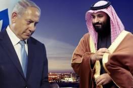 الموساد: السعودية تنتظر الانتخابات الأمريكية لتقدم هدية للرئيس الفائز