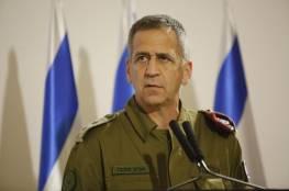 كوخافي: لدينا مجموعة من خطط العمل في حال تقرر مهاجمة إيران