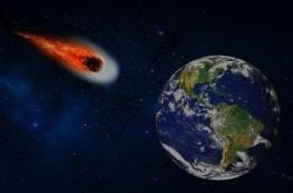 خطة العلماء لتحويل مسار كويكبات قد تهدد الأرض
