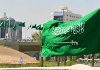 السعودية تؤكد رفضها التام للتصريحات الأميركية بشأن المستوطنات