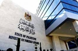 الخارجية: الاحتلال أراد خلط الأوراق ونحمله مسؤولية مجزرتي القدس وجنين
