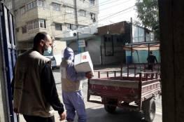 التنمية توزع مساعدات عاجلة على المحجورين منزليًا بغزة