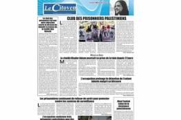 صحيفة جزائرية تخصص صفحة لاسرى فلسطين