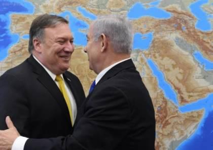 """بومبيو: ضم الضفة الغربية """"قرار إسرائيلي"""".."""