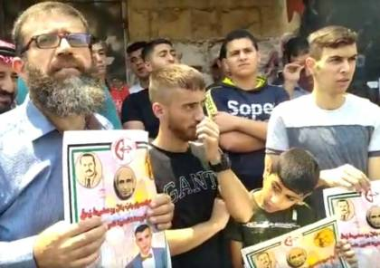 """""""القوى"""" في جنين تنظم وقفة للمطالبة بحرية الأسير الجريح أبو بكر"""