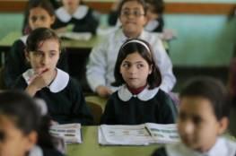 التعليم بغزة تعلن آلية الدراسة للفصل الثاني