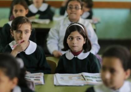 غزة: التربية والتعليم تصدر تعميمًا بشأن الموسم الدراسي..