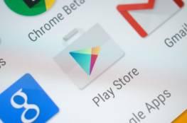 تطبيقات تجنبها على متجر جوجل بلاي