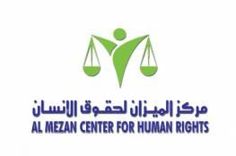 مركز الميزان يختتم مشاركته في الدورة 47 لمجلس حقوق الإنسان التابع للأمم المتحدة
